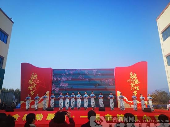 """鲜果飘香 第十届""""融安金桔""""文化旅游节开幕"""