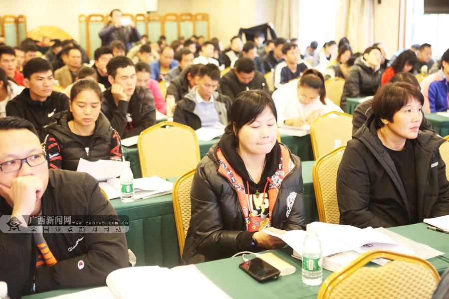 广西首次大规模召开全区手球项目教练员工作会议