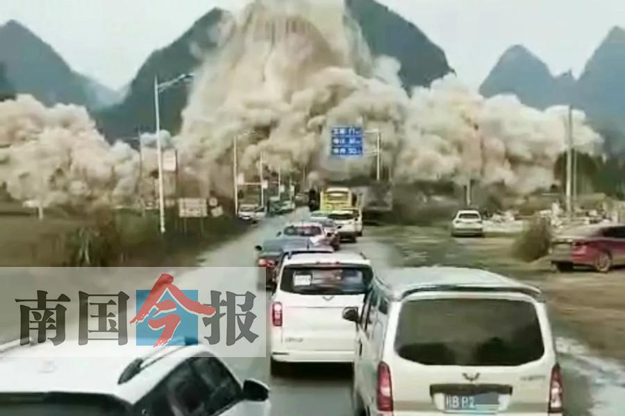 """新柳南高速施工山体爆破如""""灾难片""""?真相是……"""