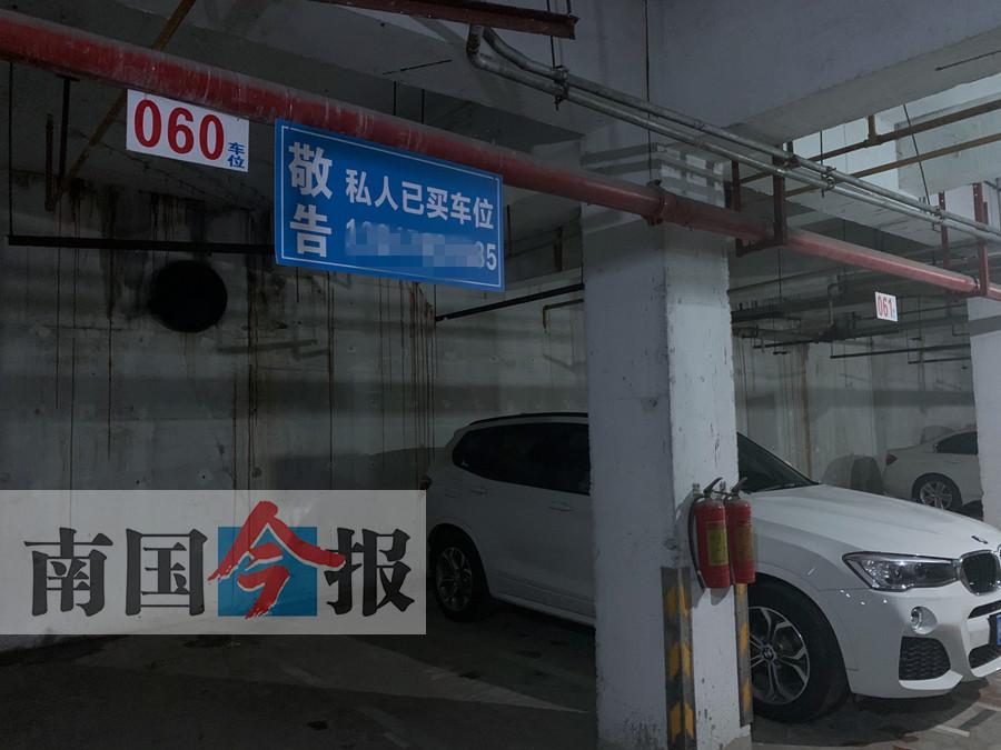 柳州一小区车位只卖不租 业主买下却面临拍卖(图)