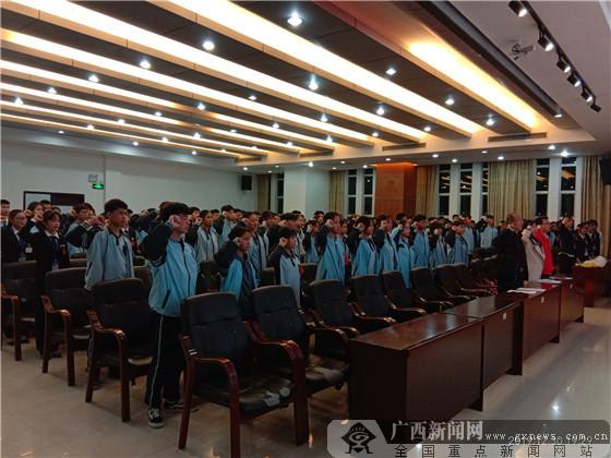 共青团南宁四职校第二十五次代表大会召开