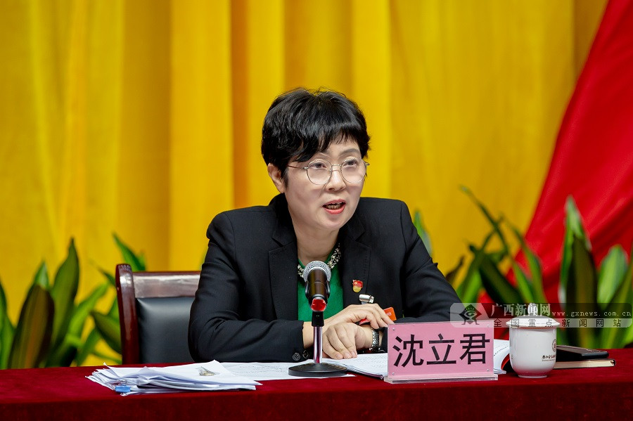 �V西金融��I技�g�W院2019年�h�T大���利召�_