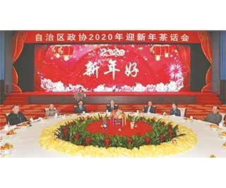 广西手机报1月1日上午版