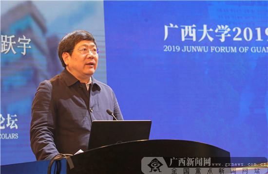 广西大学2019年国际青年学者君武论坛成功举办
