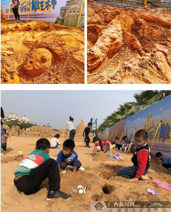 2020中国(南宁)国际沙雕艺术节正式启幕