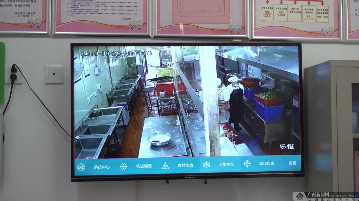 南宁青秀区打造智慧学校 让师生更安全更健康
