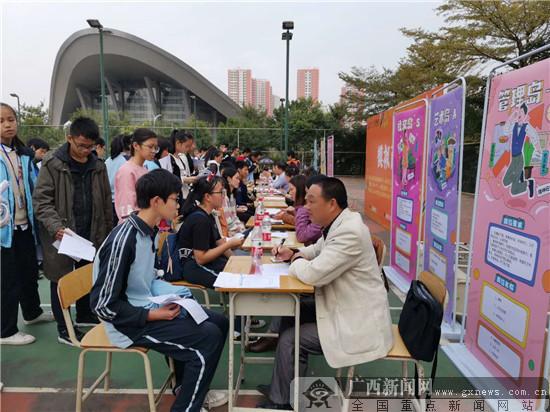 南宁二中举办2019年启天艺术节