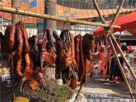 2020广西旅游年货节1月4日—19日在南宁举行