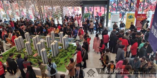 打造都市品质生活 平南岭南世家营销中心正式开放