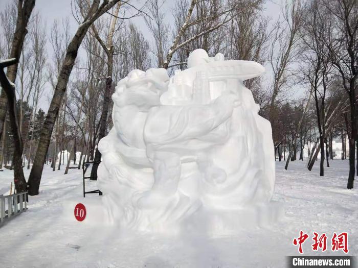 """第七届""""冬之韵""""全国大学生雪雕比赛落幕"""