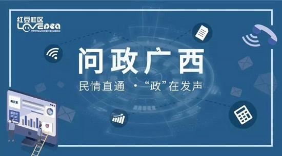 【问政广西】政府部门设石墩影响市民出行 交警:责令整改