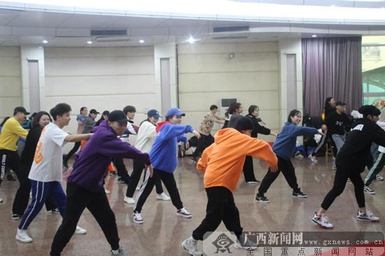 2020年街舞师资教练员裁判员培训班在桂林开班