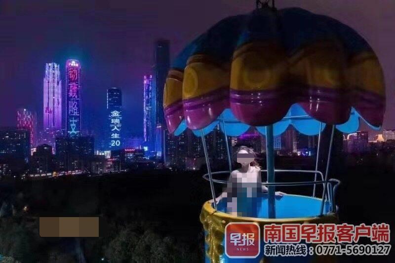 在南宁凤岭儿童公园拍不雅照 摄影师和女模特被拘