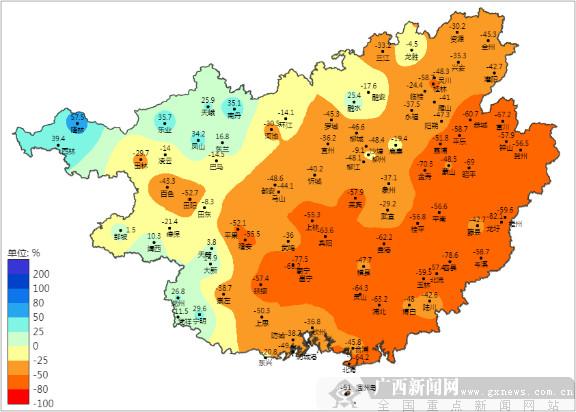 全区8市22县(区)组织实施增雨作业46次 减轻旱情影响