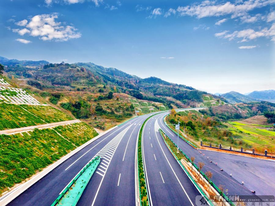乐业至百色高速公路建成通车 车程缩至1.5小时