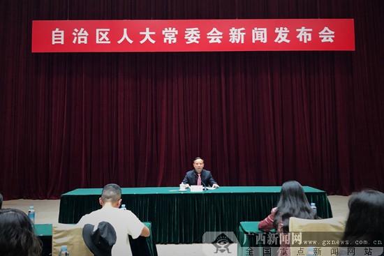 自治区十三届人大三次会议将于12日召开 会期5天半