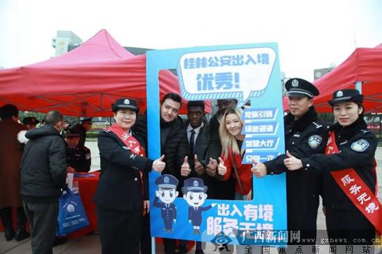 桂林市公安局开展110宣传日活动