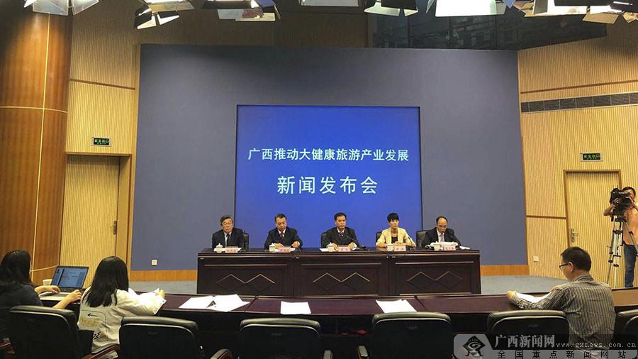 广西推动大健康旅游产业发展 打造五大片区(走廊)