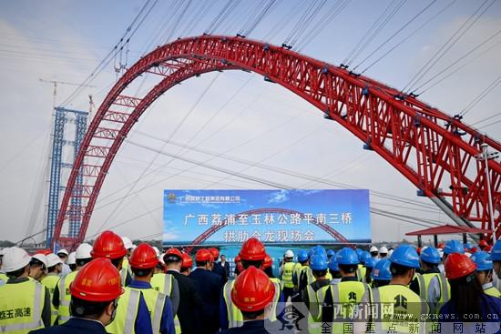"""在建""""世界第一拱""""平南三橋主拱實現高精度合龍"""