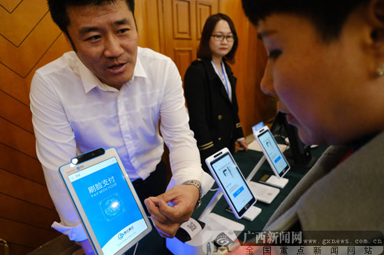 5G刷脸支付应用进入广西市场