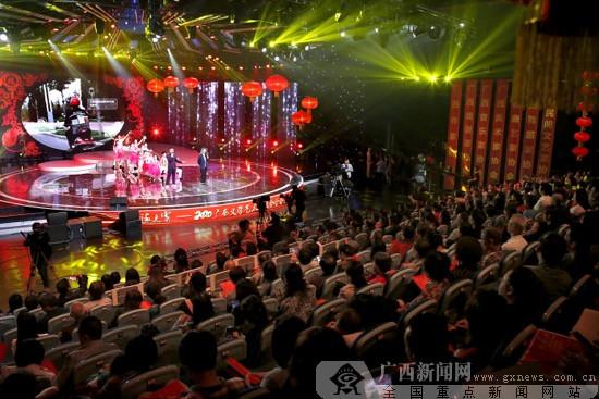 广西文联春节联欢晚会在邕录制