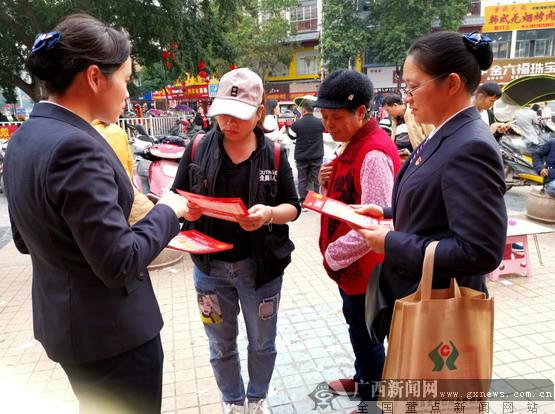 """忻城农信联社""""过年乐""""贷款受热捧"""