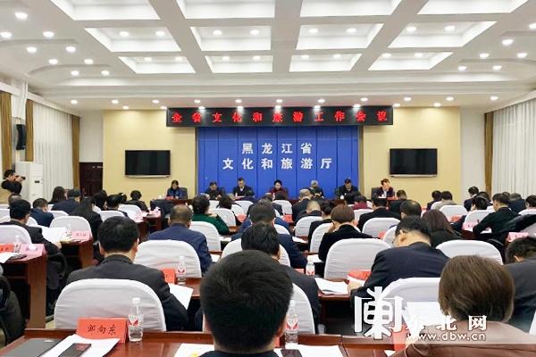 黑龙江省将围绕抗联遗址等文物精品挖掘旅游价值