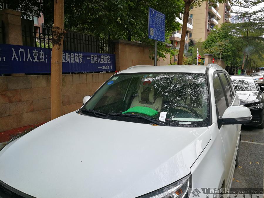 好消息!春节期间南宁市区道路泊位免费停车2小时