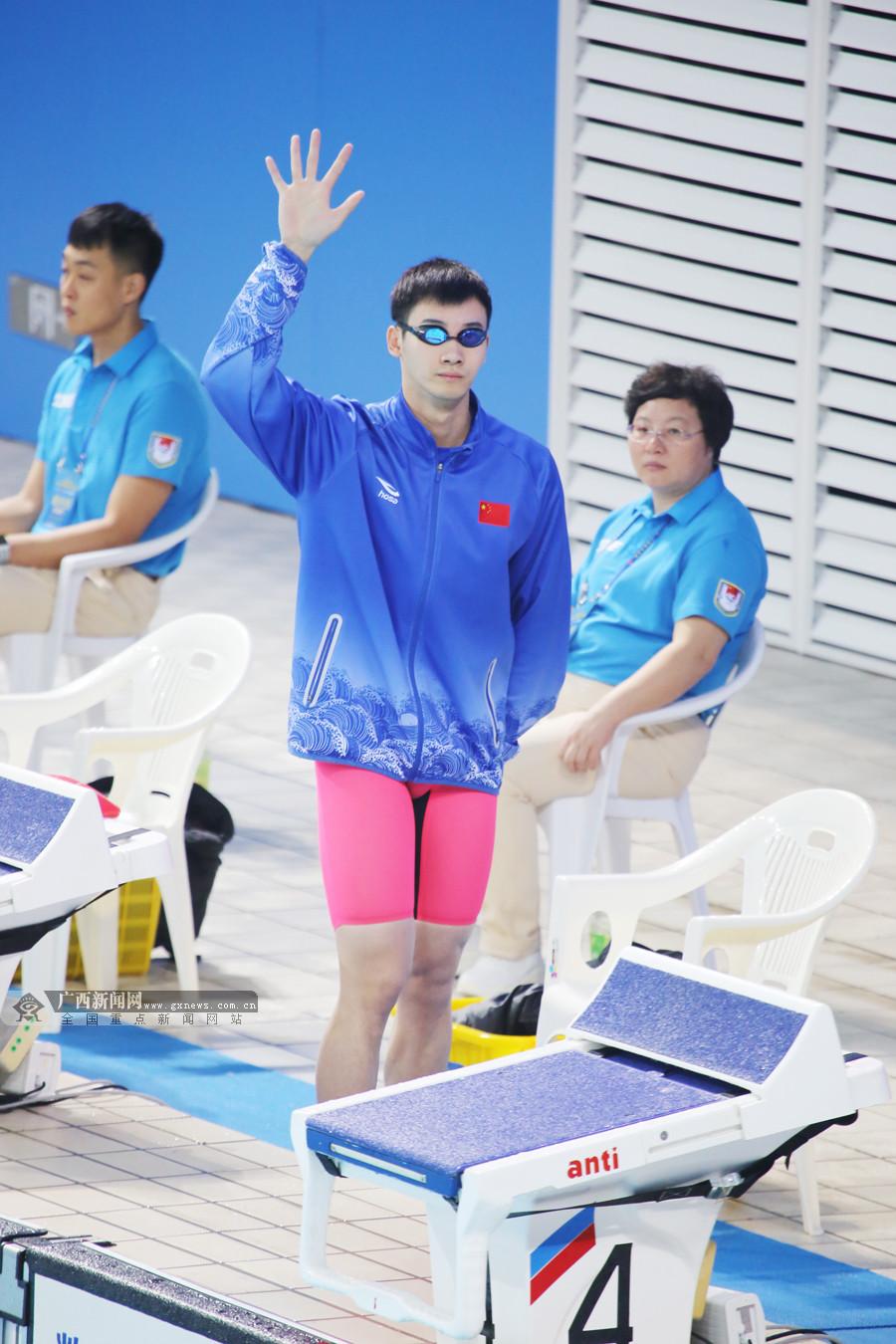 2020年全国春季游泳锦标赛:广西游泳队获2银1铜