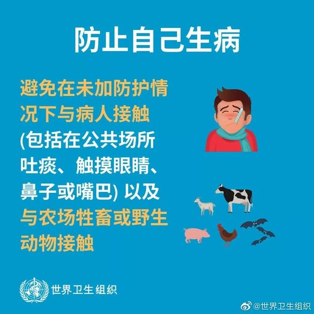广西发现一例疑似新型冠状病毒感染的肺炎病例