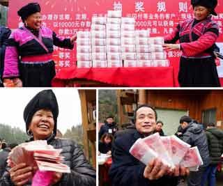 广西手机报1月21日下午版