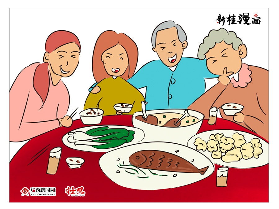 【新桂漫画】回家过年的10个理由