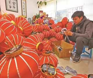 广西手机报1月23日下午版