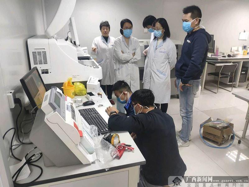 中国电信玉林分公司全力保障疫情诊治定点医院通信畅通