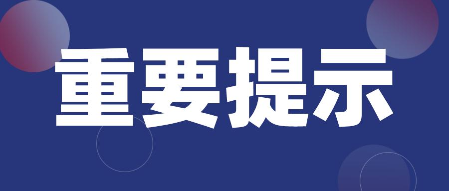 http://www.weixinrensheng.com/lvyou/1492906.html
