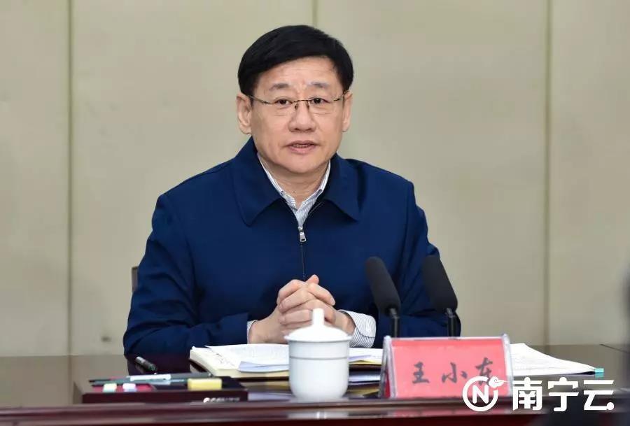 南宁市委进一步研究部署全市疫情防控工作