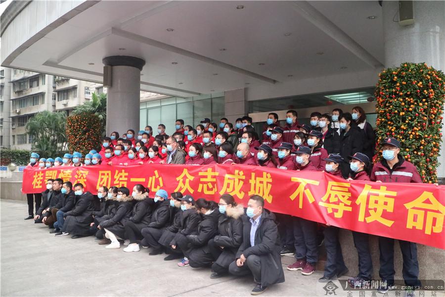 最美逆行者!广西首批支援湖北抗疫医疗队出征(图)