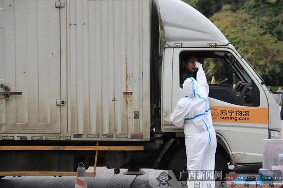 威尼斯人网站鹿寨县:众志成城 抗击新型冠状病毒肺炎疫情