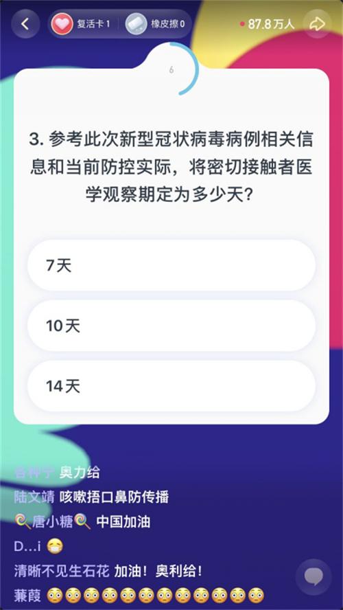成都福利彩票网:湖北导游基础知识:百科知识大全(一)