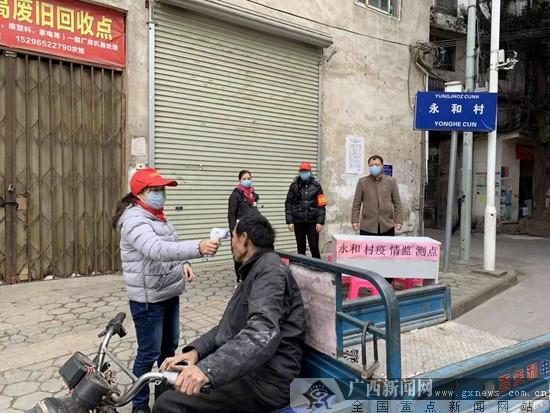 西乡塘区:新阳街道发挥党建引领 同心协力战疫情