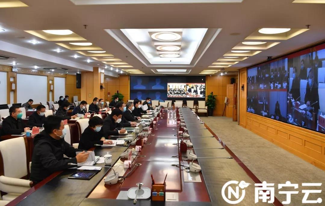 南宁市新型冠状病毒感染的肺炎疫情防控工作领导小组指挥部召开会议