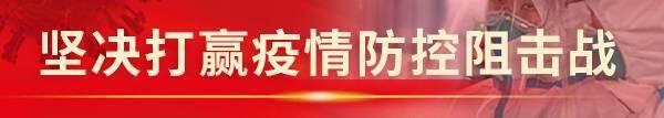 援鄂战疫记②丨广西医疗队正式接
