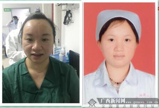 连线前线|桂林首批援鄂医疗队员向家乡汇报 字字句句让人动容