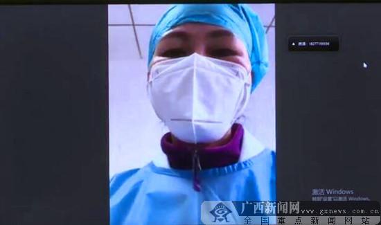 記者連線廣西援鄂醫療隊:我們是醫護人員也是家人