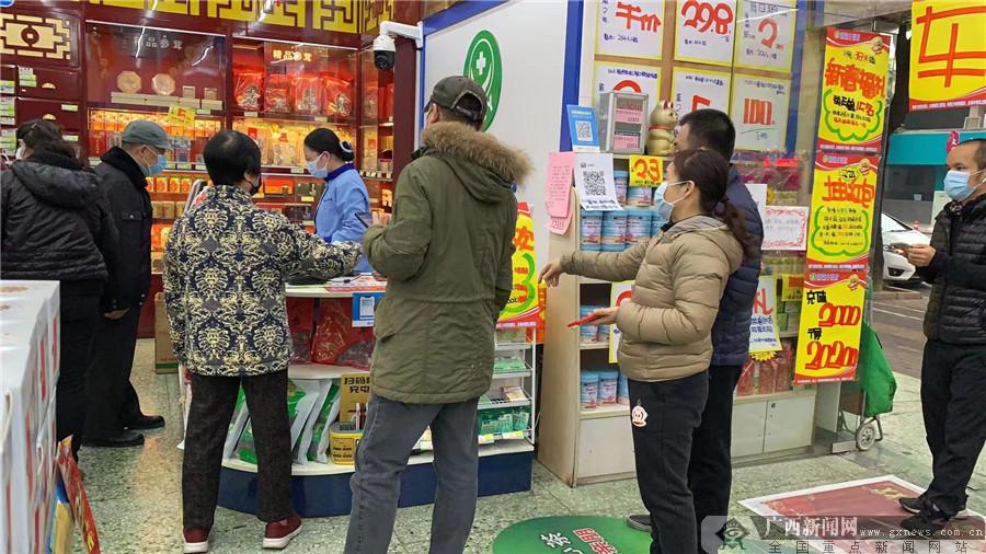 南宁市部分药店可预约购买口罩 限量供应消毒用品