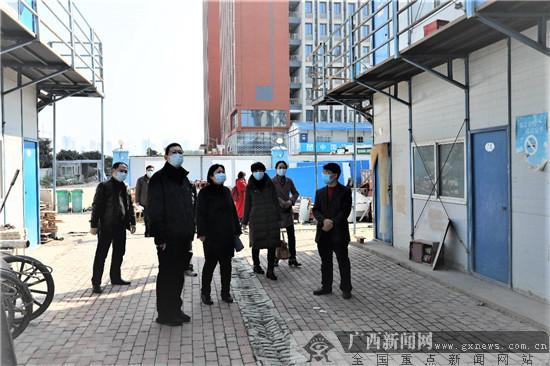 广西建设职业技术学院加强疫情防控 部署春季开学工作
