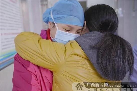 广西科技大一附属院第二批医疗队员驰援湖北武汉