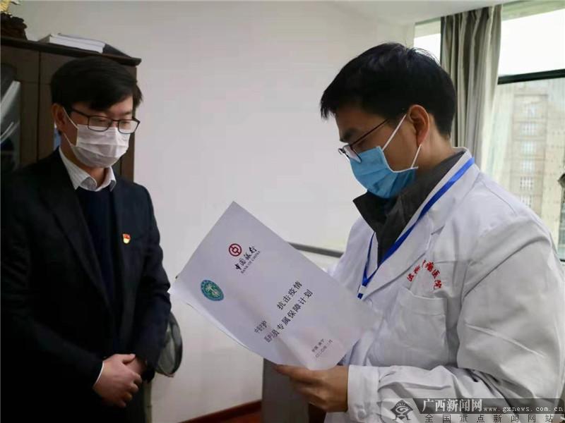 银保联动,齐心战疫,广西中行推出50亿元康健保障计划守护白衣天使