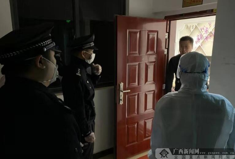 防城港一确诊病例因强行脱离医院 被警方立案侦查