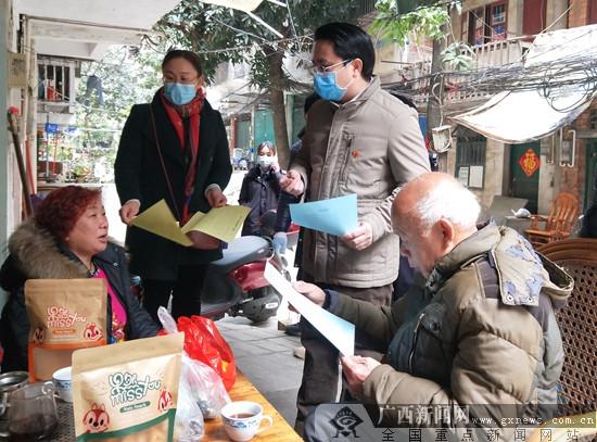 西乡塘区:织密防疫三张网 筑牢疫情防护墙
